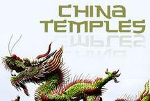 Tempuj ne Kine