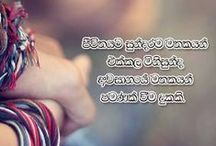 love thoughts / Sinhala thoughts and Sayings.. / by Music.lk