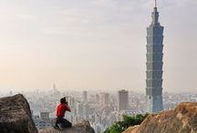 Taipei / Places to see, things to do, food to eat, and how to get around in Taiwan's largest city!