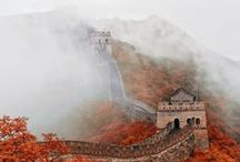 The Great Wall of China / China's premier icon and ultimate tourist destination, a true marvel for thousands of years and thousands of kilometers...