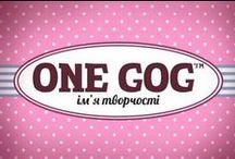 ONEGOG- ім'я творчості / ONEGOGtm, onegog.in.ua, дизайн, полиграфия, творчество, скрапбукинг, декупаж, краски,лаки, кракелюр, HANDMADE, прозводитель товаров для творчества
