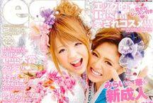 J-Fashion: Magazines / Japan heeft een zeer levendige tijdschriftenmarkt met voor elke niche een apart aanbod. Jammer genoeg kan het moeilijk zijn er zelf aan te komen, maar via deze collectie kun je er toch een beetje van genieten ;)