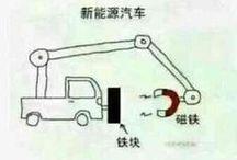 1 Cars design