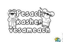 Passover Printables / AppSameach offers creative and educational printable activities about Jewish Holidays to kids, parents and teachers.Passover Printable Coloring Pages and Games.