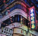 Travel: Hong Kong / Hightlights from a trip to Hong Kong www.theportmanteaupress.com