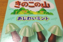 Chocolate mints / Chocolate mints are still hard to find in Japan.