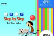 Step by Step! / Step by Step is a series of graded K-6 Chinese readers designed for both the home and classroom.  Colorfully designed with imaginative stories and dialogue, Step by Step is perfect as a core or supplemental material.  We just want to provide some help to homeschoolers and young language learners on this board, so keep an eye out!  If you're interested in Step-by-Step, Level B will be published on 3/31/13!  For more information, check out www.cheng-tsui.com!