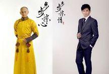 bu bu jing qing and NIcky Wu