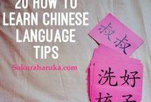 China - language