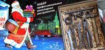 Что подарить  на новый 2018  год? / Вкусные, полезные и оригинальные новогодние подарки для корпоративных клиентов. Доставка по России. http://hellogifts.ru/