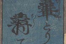 【Shogi  /  将棋】