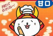 Retort Curry Japan