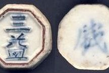 Porcelain tokens (pee) / Originally made in China, used as small change in Thailand, 19th century -- 暹罗陶瓷代币 (Siamese porcelain token)