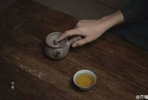 * t e a * for Chinese / Tea is daily. Tea is a ceramony.