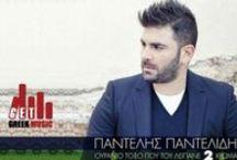 Greek Music News / Greek Music News - Νέα Ελληνικής Μουσικής