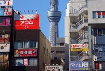 at downtown Tokyo / at downtown Tokyo