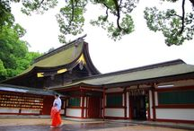 Dazaifu tenmangu Shrine Fukuoka Japan 太宰府天満宮 (June 2014) / Dazaifu tenmangu Shrine  太宰府天満宮 (June 2014)