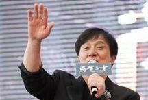 Jackie Chan loves Urwerk
