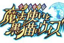 Design:Logo