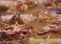 Рецепты из говядины / Main dishes beef / Лучшие пошаговые рецепты основных блюд из говядины  / Main dishes recipes from beef. Easy and tasty. Cook step by step.