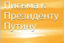 Книжная лавка Белкниг / Белкниги - книги для простой жизни, написанные и изданные Ириной Бйорно. http://biorno.ru