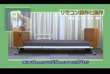 kaigo 介護ベッド 床ピタ