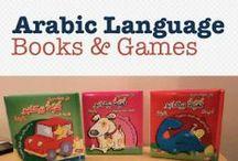 Learning Arabic / Teaching your kids Arabic