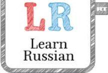 Learning Russian / Teaching your kids Russian
