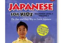 Learning Japanese / Teaching your kids Japanese.