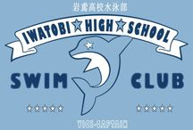 Free! Iwatobi Swim Club / A collection of pictures and comic strips related to Free!