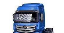 CHINA TRUCKS #CHINATRUCKS CHINESE TRUCK #CHINESETRUCK CHINESE TRUCKS #CHINESETRUCKS #CESKYTRUCKER
