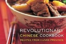 Cooking Around the World / A curated selection of cookbooks featuring cuisine from around the world at Albany Public Library's Main Library - visit us M-W 9-9, Th-Fri 10-6, Sat 10-5, Sun 1-5 (closed Sundays in July and August). Click the book cover straight to our online catalog to reserve your copy!  / by Albany Public Library