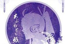 Kamui Gakupo / ♪ ♪