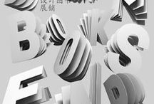 Design—Type & Signage