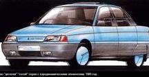 Ваз - 2110 серия 100 (1987)