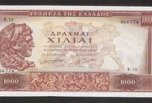 Greek modern coins and banknotes / Greek modern coins and banknotes from the founding of Greece (1828-today)