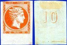Γραμματόσημα Ελληνικά - Greek stamps