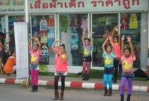 ร้านเสื้อผ้าเด็ก Cute Cool Kids / ร้านเสื้อผ้าเด็ก Cute Cool Kids ~ Big C Market สายไหม ถนนสายไหม แขวงสายไหม เขตสายไหม กรุงเทพมหานคร 10220 ~ 092 775 6006