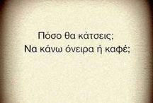 Λοβ Ιζ Νεβερ Ιναφ
