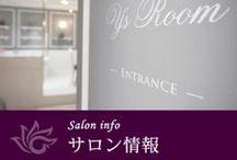 Y's Room Salon Info【ワイズルーム サロン情報】 / ワイズルームのサロン情報について