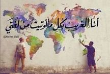poetry qoutes. شعر / I would challenge you to a battle of wits but i see you are unarmed