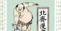(Jp-E) 葛飾北斎 Hokusai Katushika / 葛飾北斎((1760年10月ー1849年5月))江戸の絵師・浮世絵・版画・軸物・漫画本・デッサン・・ 画号は「春朗」をはじめ「宗理」「北斎」「戴斗」「画狂人」「卍」など30以上もある。Edo