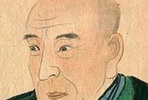 (Jp-E) 歌川広重 Hiroshige Utagawa (江戸末期) / [Japan]  寛政9年(1797) - 安政5年(1858)は、江戸時代末期の浮世絵師。本名は安藤重右衛門。かつては安藤(姓)   広重(号)と標記された事も有る。
