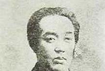 (Jp-EM)  月岡芳年 Yoshitoshi Tukioka(1839~1892) / 月岡 芳年(つきおか よしとし、1839年(天保10年) - 1892年)画号は、一魁斎芳年(いっかいさい よしとし)、魁斎(かいさい)、玉桜楼(ぎょくおうろう)、咀華亭(そかてい)、子英、そして最後に大蘇芳年(たいそ よしとし)