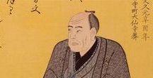 (Jp-E) 歌川国芳 Kuniyoshi Utagawa 江戸末期活躍 / 歌川 国芳(うたがわ くによし、寛政9年11月15日(1797年1月1日) - 文久元年3月5日(1861年4月14日))は、江戸時代末期の浮世絵師