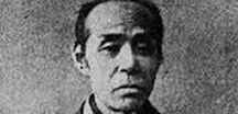 (Jp-EMT) 今尾 景年 Keinen Imao(1845年)-(1924年) / 今尾景年(弘化2年/1845年)-( 大正13年(1924年)は、日本の明治から大正にかけて活躍。