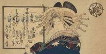 (Jp-E)  屋島(岳亭)春信・その他/江戸の絵本 / 岳亭 春信(岳亭 丘山)gakutei, kyuzan 屋島岳亭 絵本西遊記(初,2-4編 / 口木山人 訳 ; 大原東野 ) 西田 維則, -1765 nishida, korenori 大原 東野, 1771-1840 ohara, toya 岳亭 丘山(春信)不明 gakutei, kyuzan 葛飾 北斎, 1760-1849 katsushika, hokusai