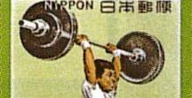 stamp6 スポーツ 趣味