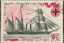 Bélyeg- Stamps