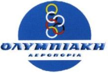 Olympic Airways  Onasis  Greece Ολυμπιακή αεροπορία / Olympic Airway the biggest airway in Greece